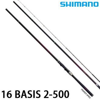 漁拓釣具 SHIMANO 16 BASIS  2-500 (磯釣竿)