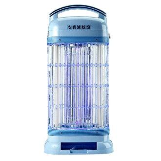 『安寶』☆宮燈手提式15W捕蚊燈 AB-9013A **免運費**