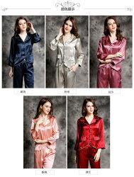 美琪 睡衣 舒適好眠 秋季睡衣 韓版時尚簡約真絲睡衣 長袖100%桑蠶絲家居服套裝