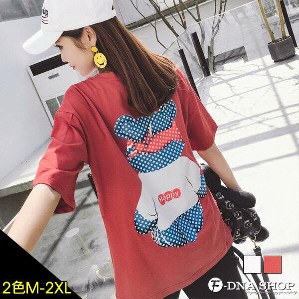 F-DNA★點點HAPPY熊前後印圖圓領短袖上衣T恤(2色-M-2XL)【ET12736】