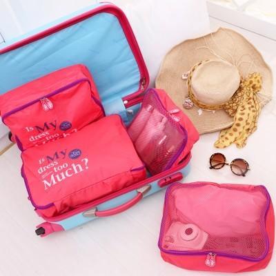 【旅行收納袋5套裝LA215】NO135【八八八】e網購