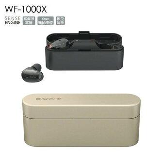 ★限時下殺★【現貨免運】SONY 索尼 WF-1000X 降噪耳機 抗噪耳機 真無線耳機 藍芽耳機 藍牙耳機 公司貨