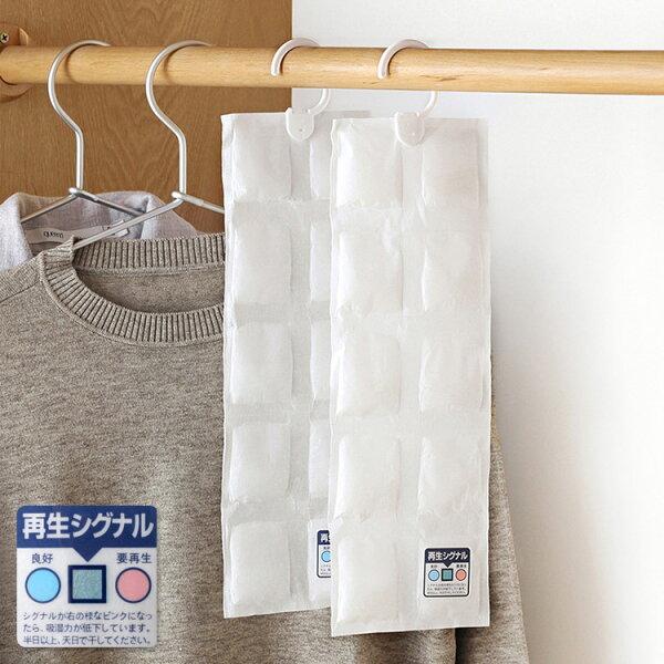 可重複使用掛式除濕包乾燥除濕劑(10連包)K8327