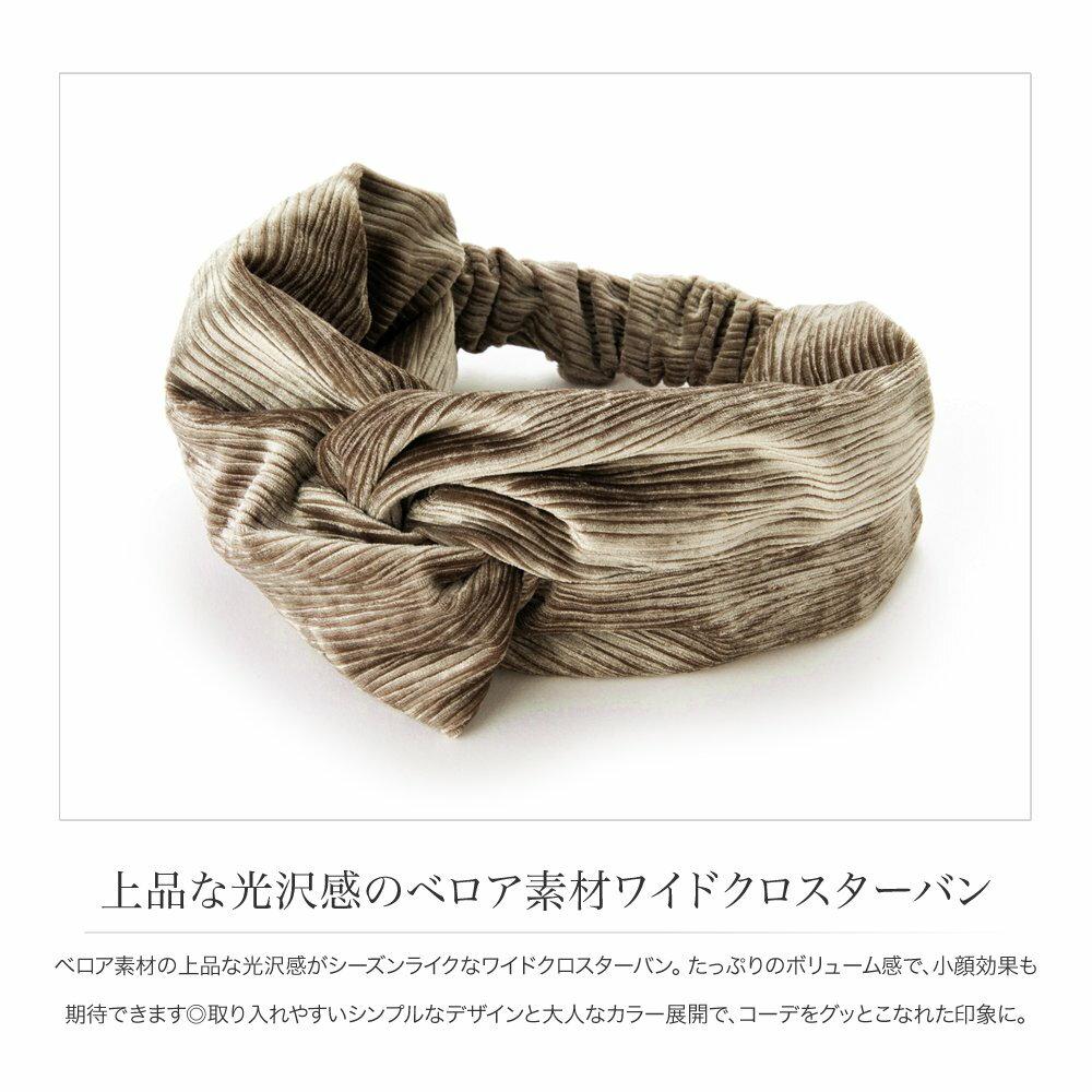 日本Cream Dot  /  秋冬質感絨面髮帶  /  a04239 /  日本必買 日本樂天代購  /  件件含運 1