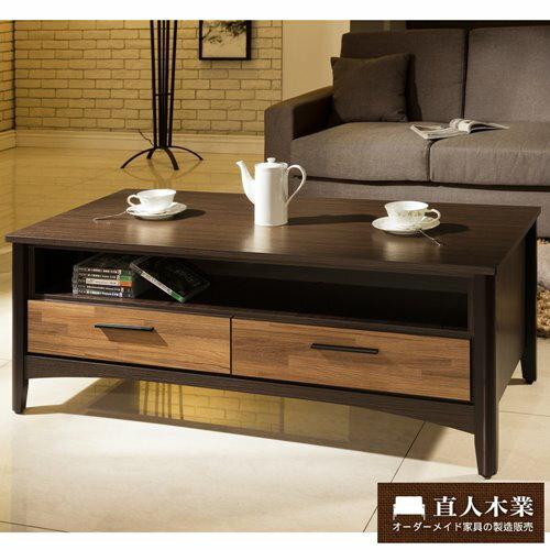 【日本直人木業】BRAC層木功能茶几(後面有兩張小椅子可使用)