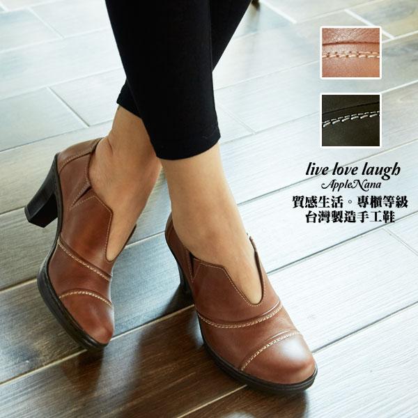 俐落弧線大V全真皮氣墊踝靴【QTN621680】AppleNana蘋果奈奈 0