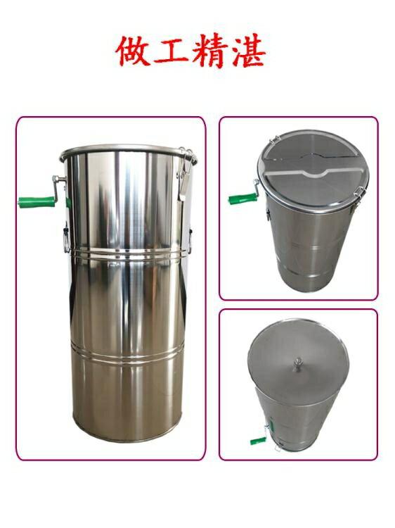搖蜜機304全不銹鋼加厚打蜜桶小型家用蜂蜜分離機中蜂搖糖機220V特惠促銷
