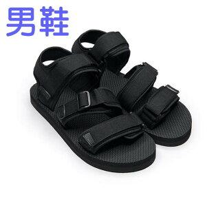 【Mystyle】富發牌2ML18潮流輕量百搭男款涼鞋(黑)26.27號-任兩雙免運