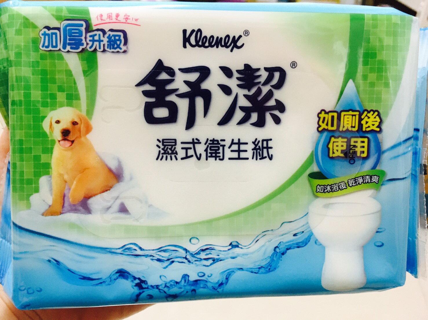 ?含發票?團購價?舒潔濕式衛生紙(40抽)?可丟入馬桶中沖散?給你如浴後的乾淨清爽?加厚升級?