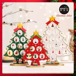 【摩達客】繽紛耶誕創意DIY小擺飾木質聖誕樹組(紅色款)-聖誕禮物擺飾YS-CTD018013