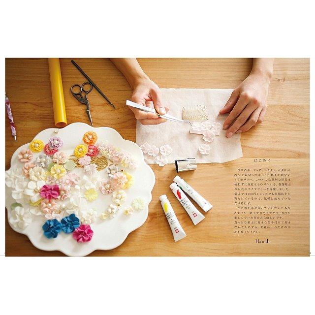 樹脂粘土手作Hanah的花朵飾品 1