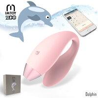 好棒棒棒推薦到美國IMTOY Z00動物園系列 16段變頻 APP智能互動遙控 情侶共震按摩器 海豚 DOLPHIN【歐美進口 跳蛋 名器 自慰器 按摩棒 情趣用品 】 18禁不禁