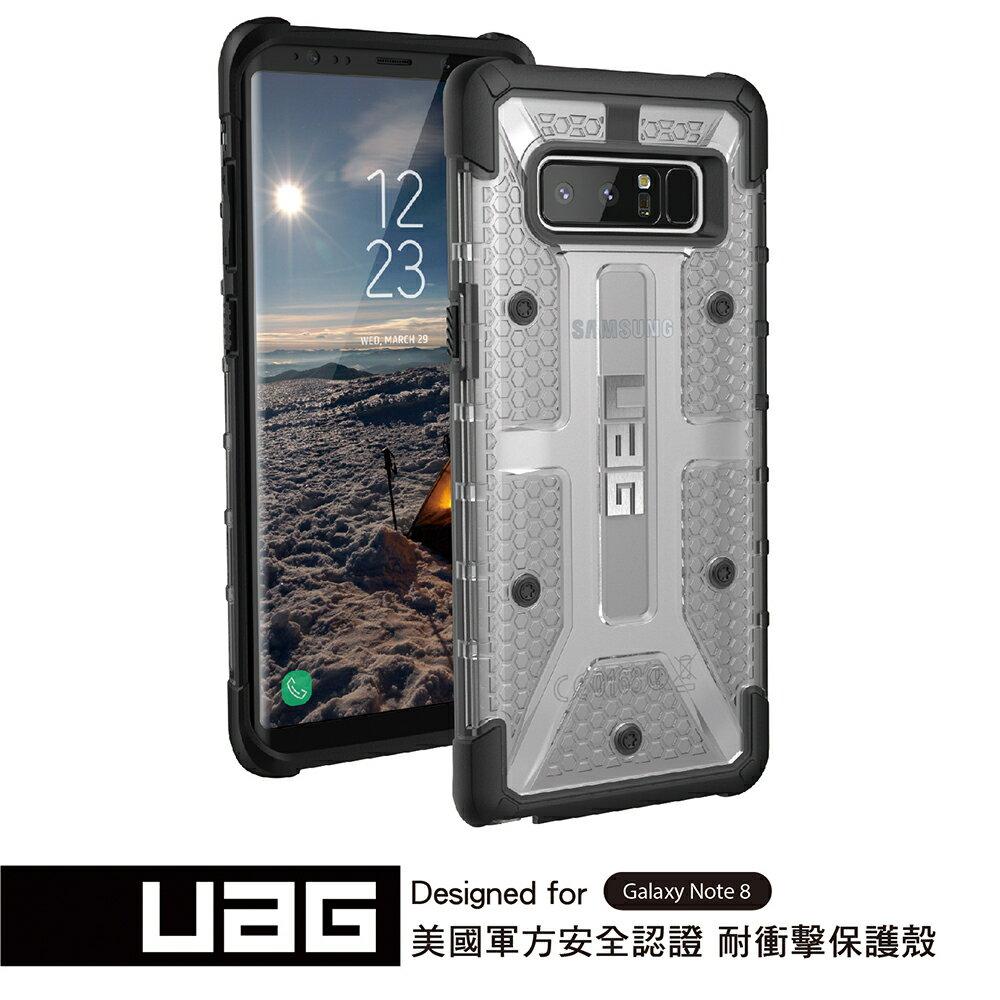 UAG Galaxy Note 8 耐衝擊保護殼-透黑