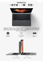 Apple 蘋果商品推薦Apple 配備 Retina 顯示器的 MacBook Pro 13.3吋 i5 雙核心-筆電(具備整合式 Touch ID 感測器的觸控列)