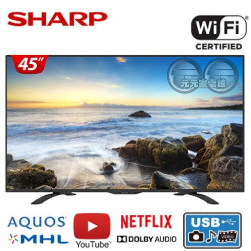 【SHARP夏普】45吋FHD聯網LED液晶電視顯示器LC-45LE380T