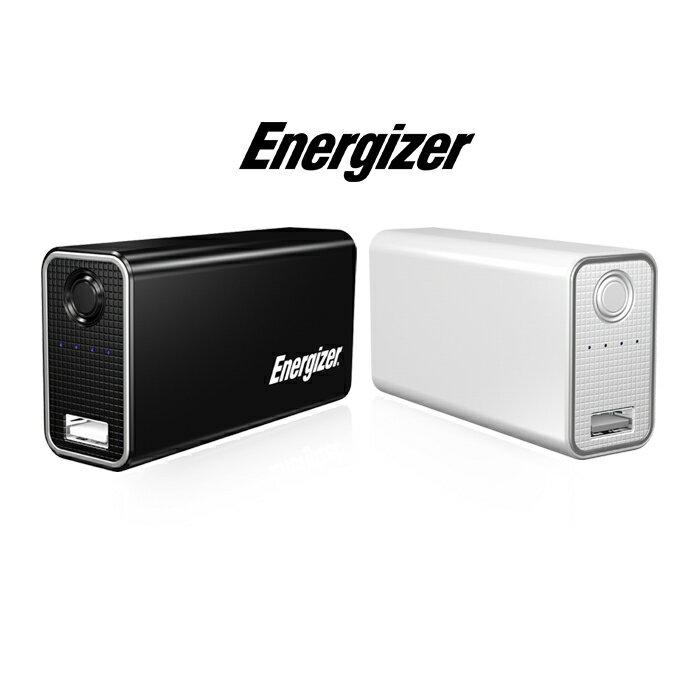 ?快速到貨? 勁量 Energizer UE2602 行動電源 2600mAh (黑色缺貨)