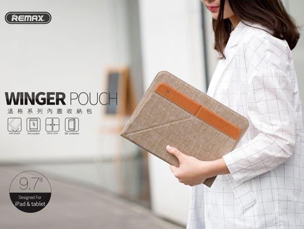 REMAX平板收納包 保護套 溫格系列iPad Pro9.7 纖薄便攜 環保耐用面料 自動