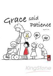 Grace said Patience(英文版)