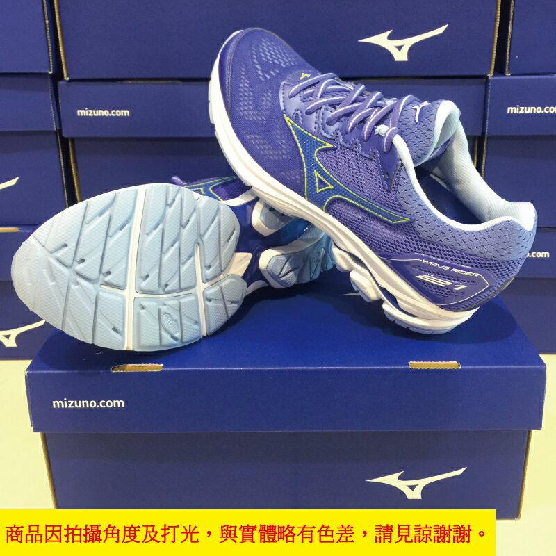 美津濃 MIZUNO 女跑鞋 WAVE RIDER 21 (紫) 一般楦 雲波浪款路跑鞋 J1GD180329【 胖媛的店 】