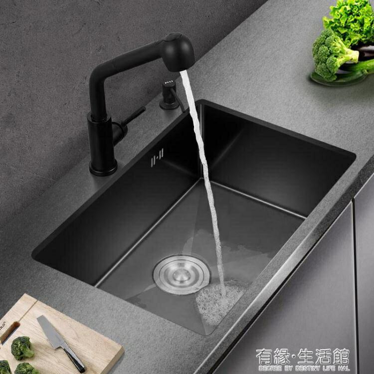 黑色廚房納米水槽手工單槽304不銹鋼洗菜盆大單盆洗碗槽水斗  聖誕節狂歡購