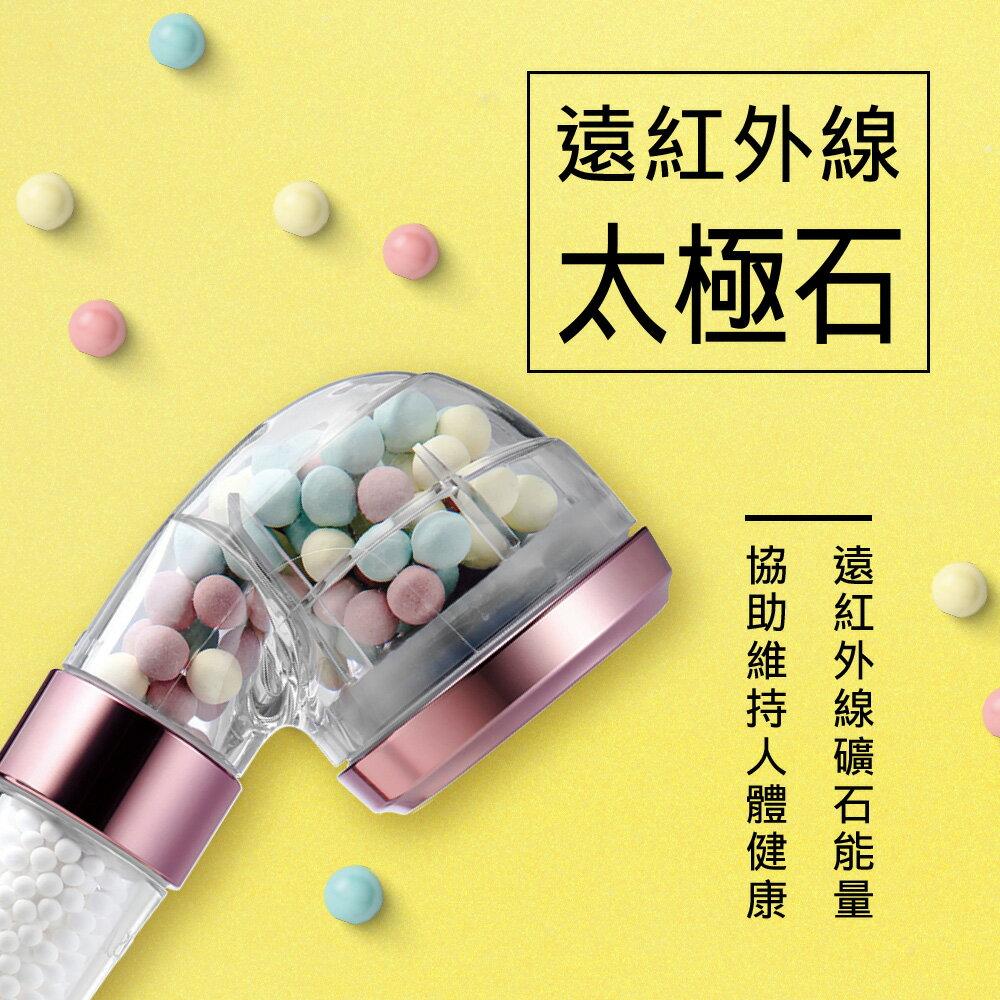 皮膚 清潔 保養 小分子 除氯 淨水 蓮蓬頭【極淨源】小資女孩優惠套組 5