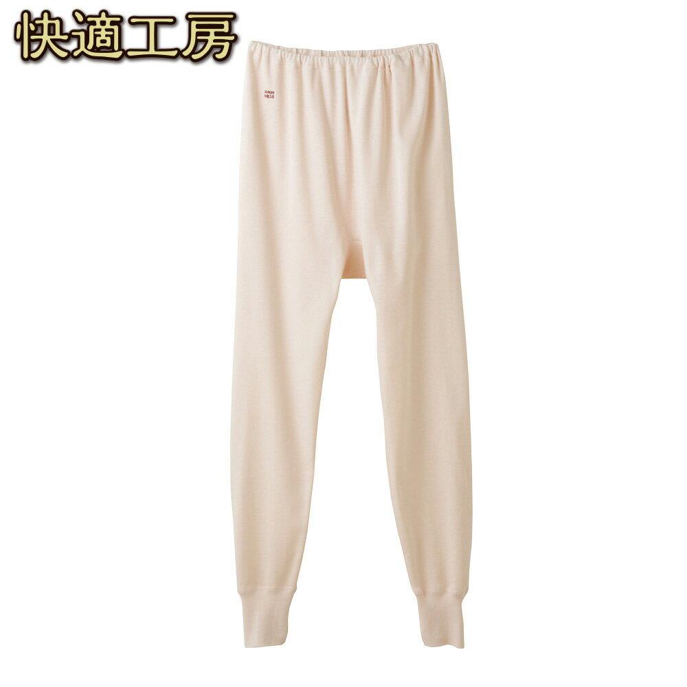 GUNZE郡是日本製保暖衛生褲100%綿+抗菌防臭+吸汗 ( 快適工房 ) 【秀太郎屋】