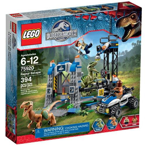 樂高積木 LEGO《 LT 75920 》Jurassic World 侏儸紀世界系列 > Raptor Escape