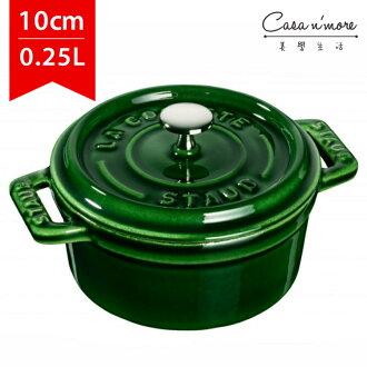 Staub 圓形鑄鐵鍋 湯鍋 燉鍋 炒鍋 10cm 0.25L 羅勒綠 法國製