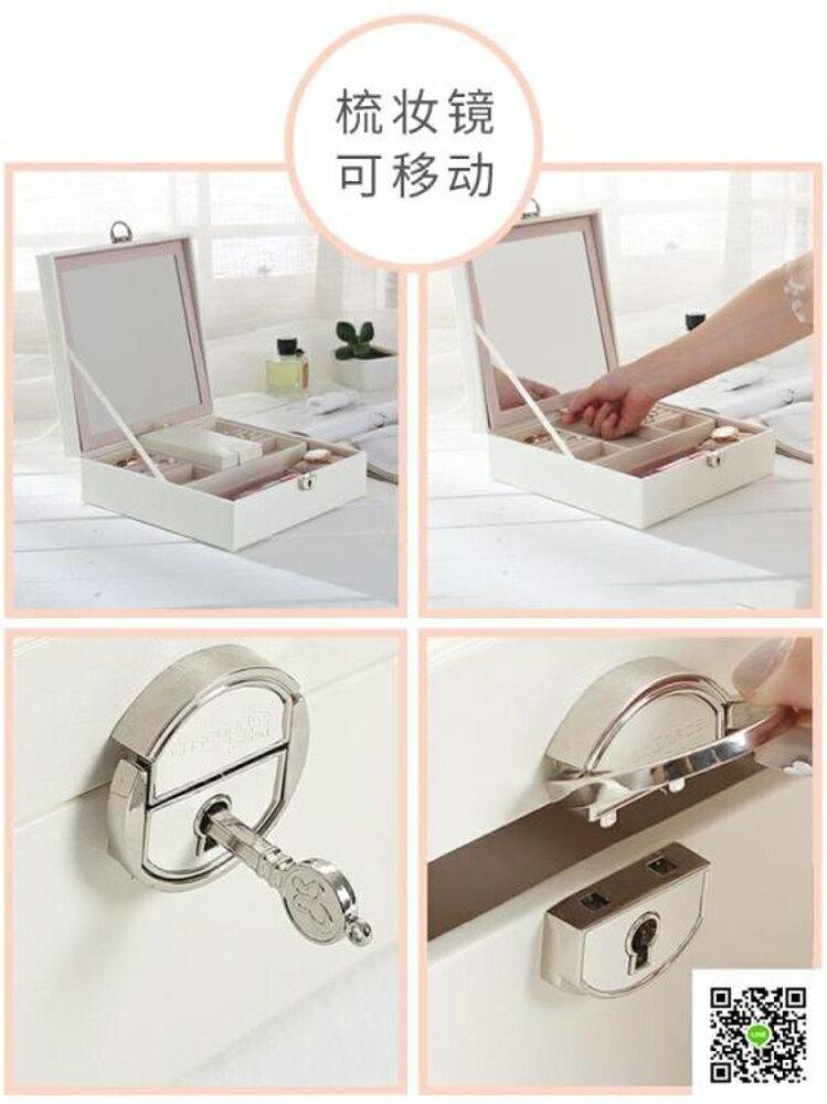 首飾盒歐式公主韓國大容量帶鎖珠寶項錬耳環盒子戒指盒婚禮收納盒 清涼一夏钜惠