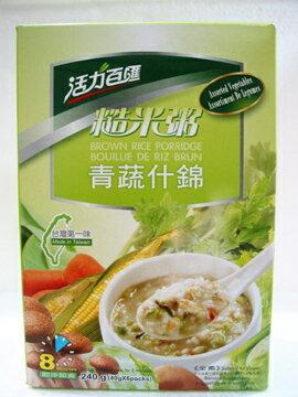活力百匯~青蔬什錦糙米粥40公克*6包/盒
