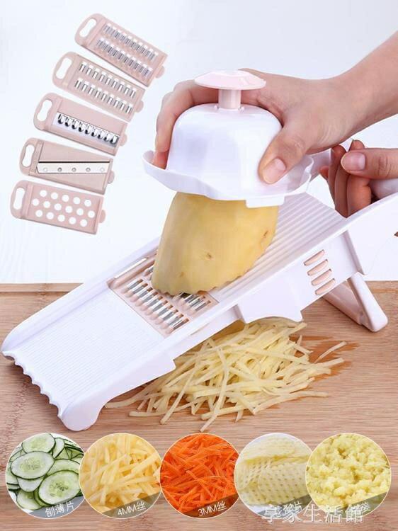 切菜神器廚房多功能土豆絲切絲器擦子擦絲器家用蘿卜絲刨絲器【全館免運】