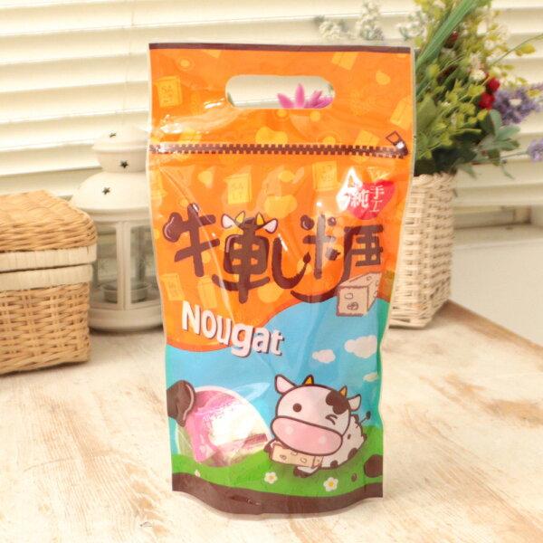 安食嚴選手工牛軋糖(270g包)(BOBD0007)