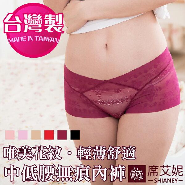 女性MIT舒適無痕內褲柔軟舒適MLXL台灣製no.8838-席艾妮SHIANEY