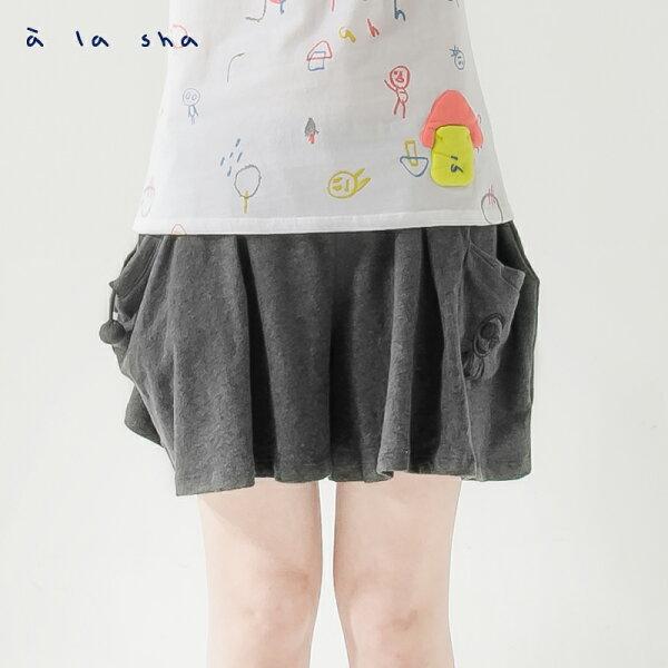 àlasha阿財在口袋波浪褲裙