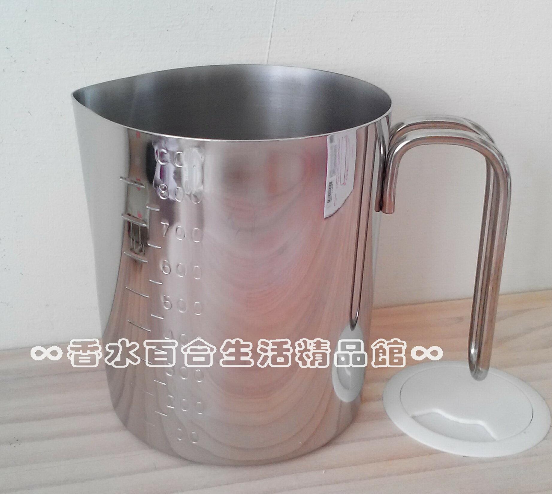 🌟現貨🌟Zebra斑馬牌不鏽鋼量杯800ml 斑馬牌量杯800cc 斑馬量杯 攪拌杯 拉花杯 料理杯 咖啡接粉杯