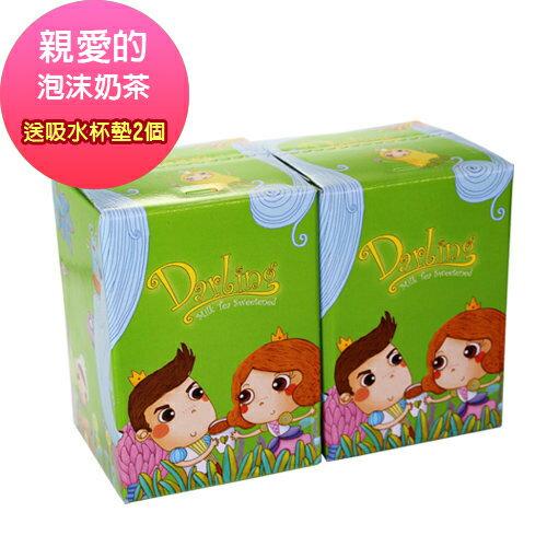 《親愛的買2送2》人氣飲品2盒(贈限量版吸水杯墊2個)▶全館滿499免運 7