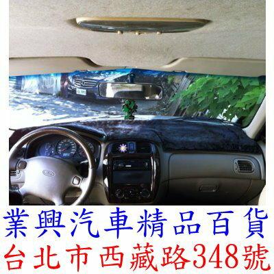 LEXUS NX200 2014-20年 愛車美儀表板避光墊 台灣製 隔熱 抗菌 防霉 防塵 降溫 防眩光 (1E29-M)