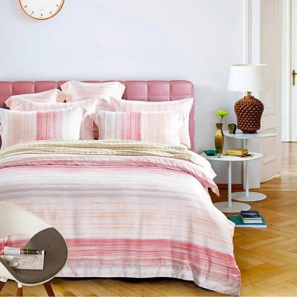 天絲系列.TENCEL-彩色迷情-粉-新時代親膚纖維-加大四件式鋪棉兩用被套床包組
