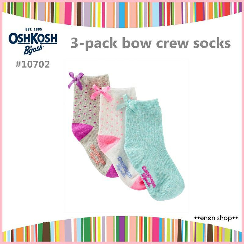 Enen Shop @OshKosh 點點蝴蝶結款防滑針織襪三件組 ∥ 12M-24M/2T-4T/4T-7T