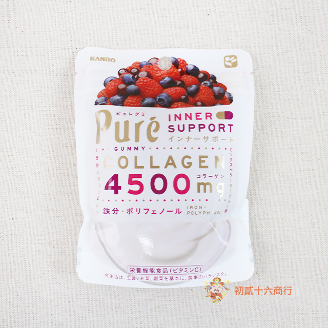 【0216零食會社】日本KANRO_甘樂綜合莓優格QQ糖63g
