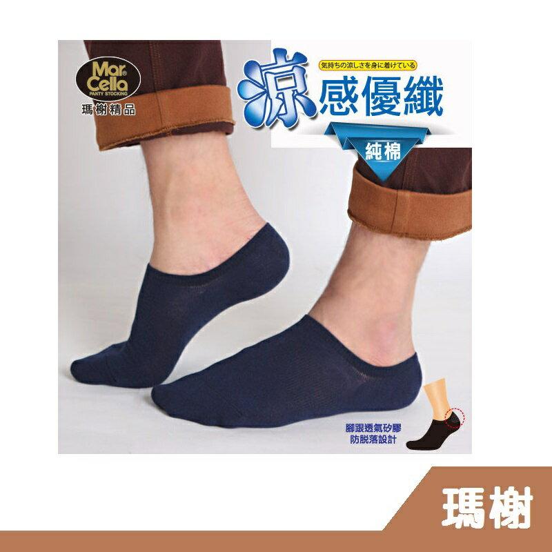 RH shop 瑪榭。涼感優纖純棉止滑男隱形襪/襪套 MS-22302M