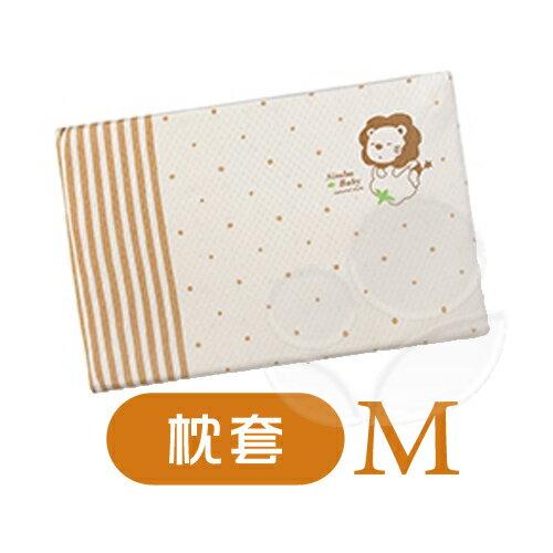 Simba 小獅王辛巴 有機棉乳膠舒眠枕套(M)【不含枕芯】S5018【悅兒園婦幼生活館】