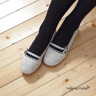 [IG御庭園]韓風秀氣洞洞瑪莉珍平底娃娃鞋休閒輕便鞋