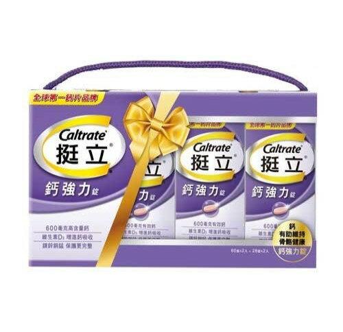 【挺立】鈣強力錠禮盒176錠(添加鎂鋅銅錳 保護更完整 年節送禮)【小資屋】
