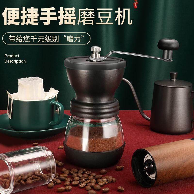 手磨咖啡豆研磨機家用玻璃手磨咖啡機手動粉碎磨粉機便攜式可水洗