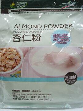 健康時代~杏仁粉(無糖)500公克/包