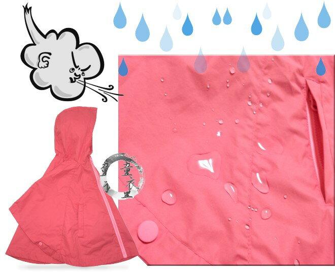 童衣園【AD112】AD112防風披風 小童 超輕量 傘狀 防水 連帽 外搭 外套 風衣 雨衣 雨披 斗篷 披肩~S.M