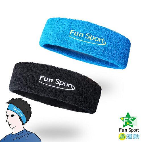 爽朗me 彈性運動頭帶- 2入(髮帶 / 止汗帶 / 運動毛巾)Fun Sport yoga - 限時優惠好康折扣