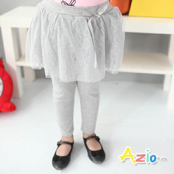 Azio Kids美國派:《AzioKids美國派童裝》內搭褲裙蝴蝶結蕾絲內搭褲裙(灰)