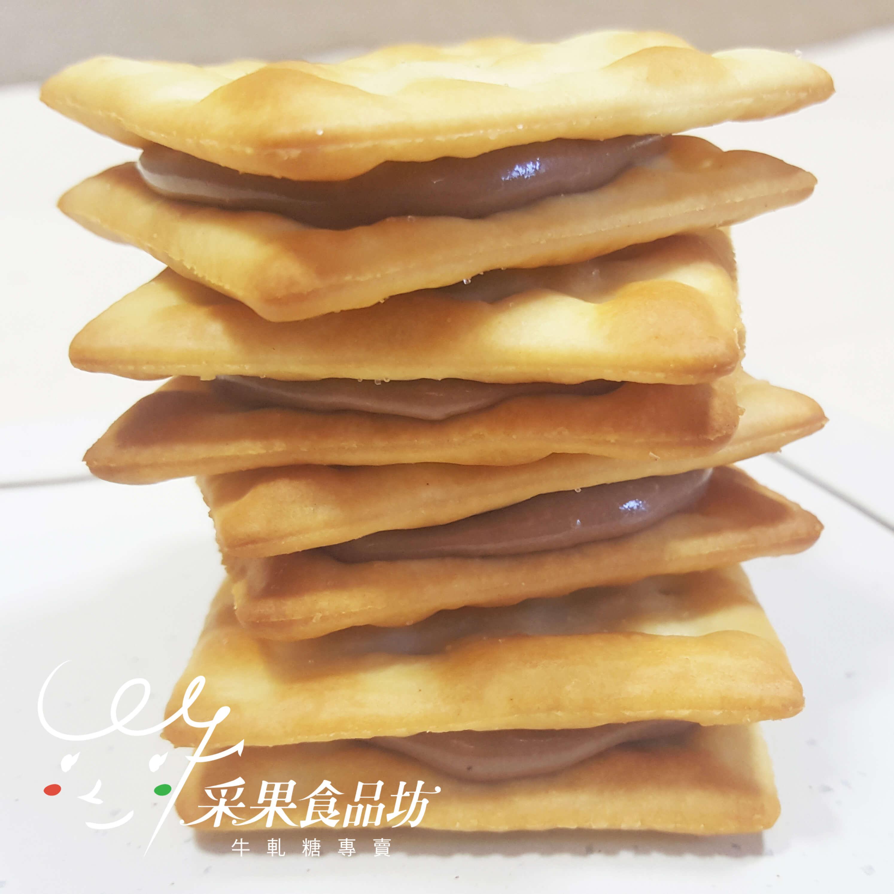 【采果食品坊】巧克力牛軋餅 16入 / 袋裝 1